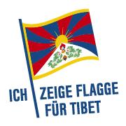 flagge_tibet